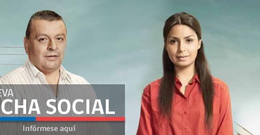 Solicita tu certificado de Ficha de Protección Social AQUI