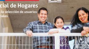 Actualiza o valida AQUI la información para Registro Social de Hogares
