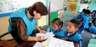 bono-desempeño-laboral-docentes
